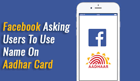 Facebook asking for aadhar number